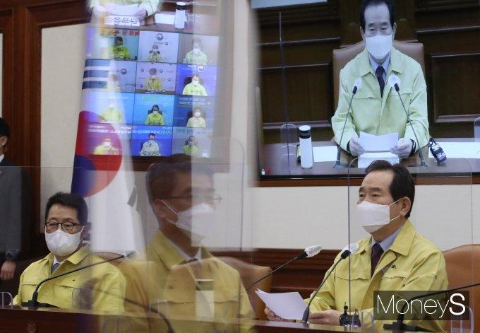 [머니S포토] 중앙통합방위회의에서 발언하는 정세균 총리