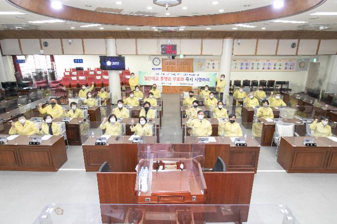 고양시의회는 5일 '일산대교 통행료 무료화 시행 촉구 결의안'을 의원 전원 만장일치로 채택했다. / 사진제공=고양시의회