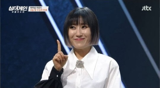 '싱어게인' 요아리가 학폭(학교폭력) 의혹을 부인, 하차 없이 마지막 무대까지 완주했다./사진=JTBC 방송캡처