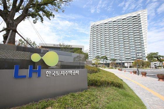 한국토지주택공사(LH)는 '2·4 공급대책' 추진을 위해 본·지사 합동 전략회의를 개최했다. /사진제공=LH