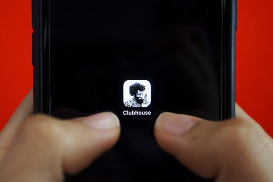 중국에서 소통의 창구로 사용되던 음성 소셜네트워크서비스(SNS) 애플리케이션(앱) '클럽하우스'가 당국에 의해 차단됐다. 사진은 클럽하우스 앱. /사진=로이터