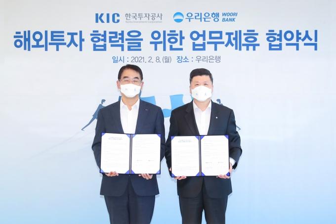 우리은행은 지난 8일 서울 중구 우리은행 본점 광통관에서 한국투자공사와 '해외투자 협력을 위한 업무제휴 협약식'을 맺었다. 권광석(오른쪽) 우리은행장과 최희남(왼쪽) 한국투자공사 사장이 기념촬영을 하고 있다./사진=우리은행