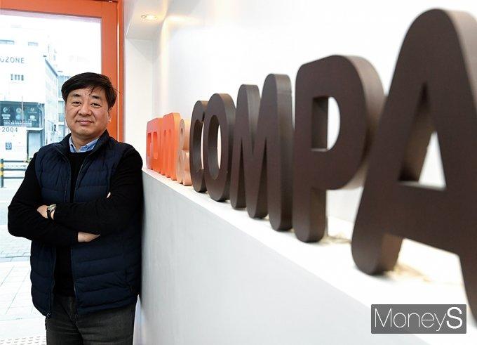 이병기 곰앤컴퍼니 대표가 일궈온 회사는 성장해가는 한 인간의 생(生)을 닮아있다. /사진=장동규 기자