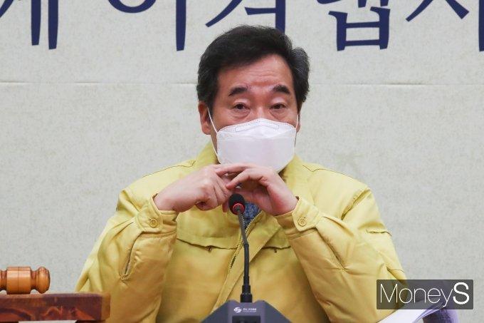 이낙연 더불어민주당 대표가 이재명 경기도지사의 기본소득제에 대해 반대 입장을 보였다. /사진=임한별 기자