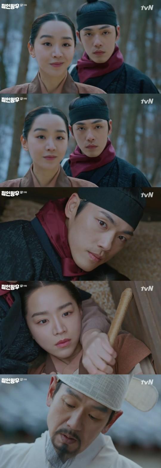 신혜선 김정현 주연의 tvN '철인왕후' 재방송 시간에 관심이 모아진다. /사진=tvN 방송캡처