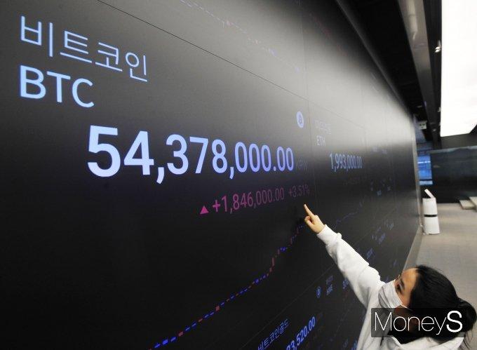 비트코인 가격이 지난 16일 5400만원대를 돌파했다./사진=장동규 기자
