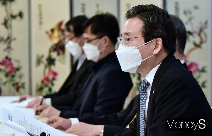 [머니S포토] 김용범 기재1차관, 주용 농축산물 가격동향 등 각부처 대응 논의
