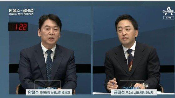 안철수(왼쪽) 국민의당 대표와 금태섭 무소속 후보가 지난 18일 제3지대 후보 단일화를 놓고 TV토론을 진행했다. /사진=채널A 화면 캡처