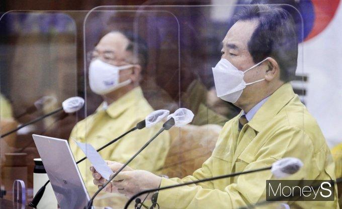 """[머니S포토] 정세균 """"정부, 가용 자원 총동원 기민하게 대응할 것"""""""