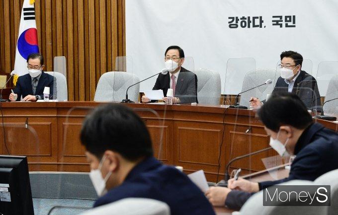 [머니S포토] '국민의힘 원내대책회의'