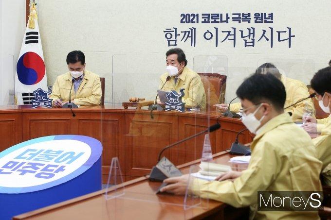 [머니S포토] 더불어민주당 최고위원회의