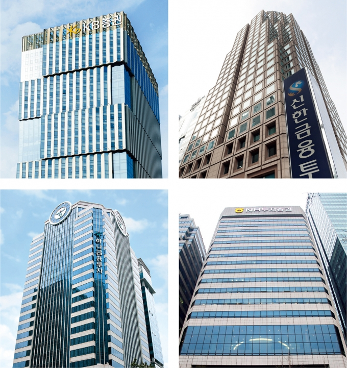 (왼쪽부터 시계방향) KB증권, 신한금융투자, NH투자증권, 하나금융투자 본사 건물./사진=각 사