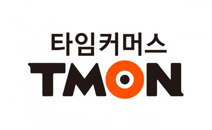 티몬은 19일 지난해 하반기부터 추진해온 상장전지분투자를 통해 3050억원의 유상증자를 완료했다./사진=티몬