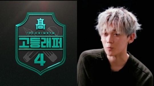 '고등래퍼4'에 출연한 텐도(본명 강현·19)가 성폭행 의혹으로 프로그램에서 하차한다. /사진=Mnet '고등래퍼4' 방송 캡처
