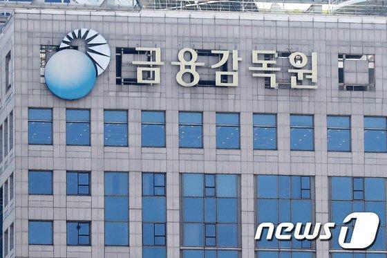 """""""보험 불법판매 뿌리 뽑겠다""""… 금감원, 올해 종합검사 2배 확대"""