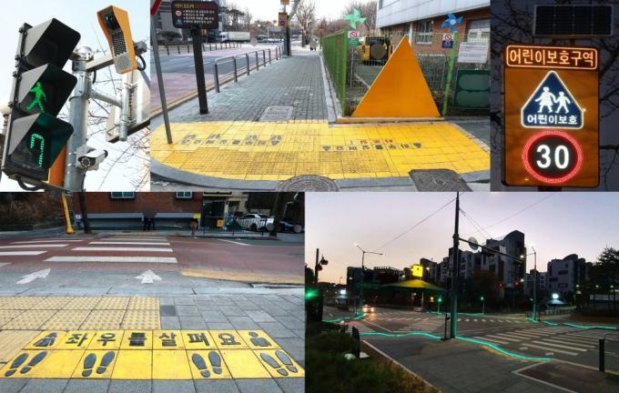 사진은 강남구 어린이교통안전시설의 모습이다. / 사진제공=강남구