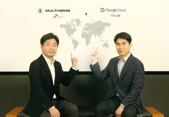 SK C&C, 구글 클라우드 타고 디지털 플랫폼 수출 나선다