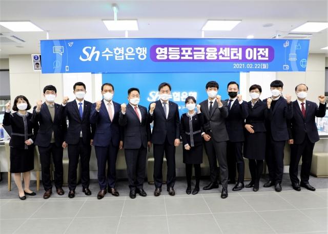 영등포금융센터 이전 기념행사를 마친 김진균 은행장(가운데)이 센터 직원들과 함께 기념촬영을 하고 있다./사진=Sh수협은행
