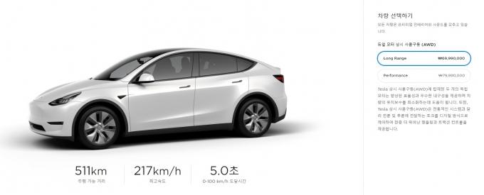 테슬라, 5999만원짜리 신차 '모델 Y' 벌써 판매중단… 왜?