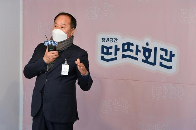 '딴딴회관' 개소식. / 사진제공=양평군