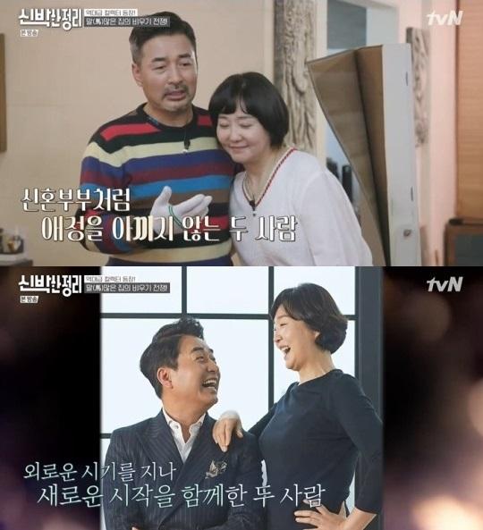 개그맨 배동성이 요리연구가 전진주와의 재혼심경을 전했다. /사진=tvN 방송캡처