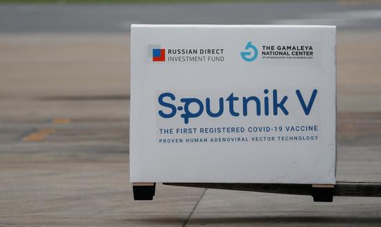 한국코러스 자회사 지엘라파가 러시아 국푸펀드의 요청으로 신종 코로나바이러스 감염증(코로나19) 백신 '스푸트니크V' 생산을 위한 컨소시엄을 구성했다고 23일 밝혔다./사진=로이터
