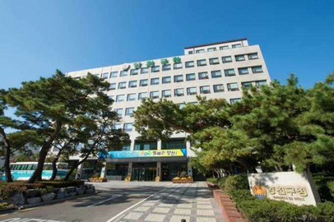 서울 양천구는 어린이 교통안전교육에 대한 사업수행능력이 탁월한 수탁사업자를 공개 모집한다. / 사진제공=양천구