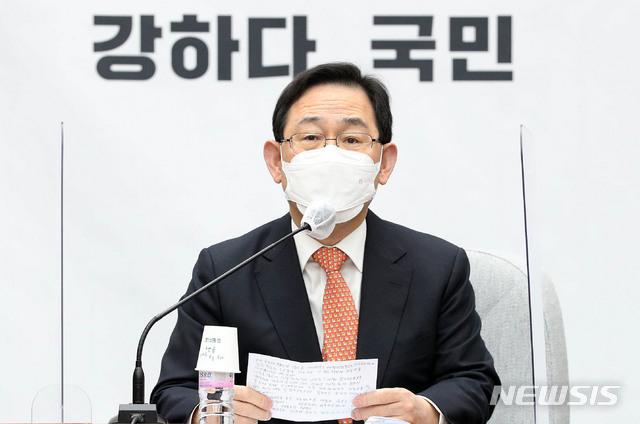 주호영 국민의힘 원내대표가 23일 국회에서 열린 원내대책회의에서 신현수 청와대 민정수석의 복귀에 대한 견해를 밝혔다. /사진=뉴시스