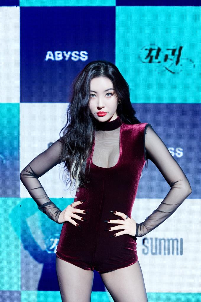 선미/어비스컴퍼니 제공 © 뉴스1