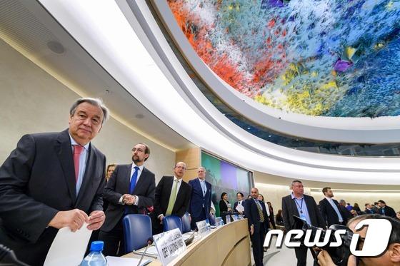 유엔인권이사회(UNHRC). © AFP=뉴스1