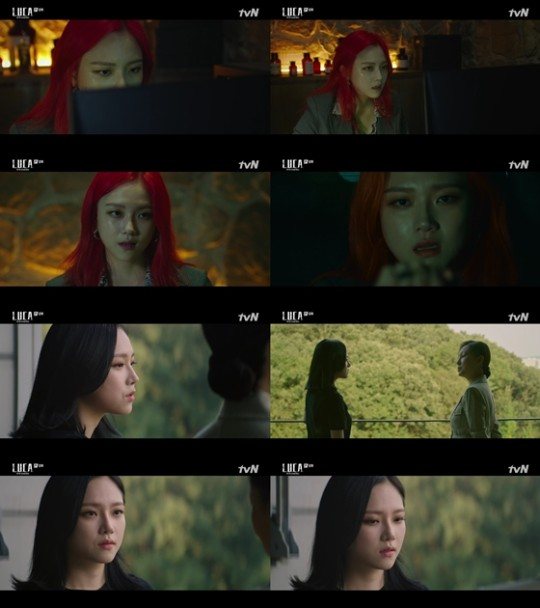 정다은이 '루카:더 비기닝'에서 사약길 로맨스에 불을 지폈다. /사진=tvN '루카: 더 비기닝'