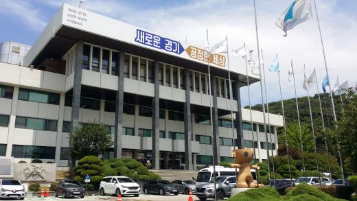 경기도가 24일 의정부 경기북부스마트쉼센터에서 '2021년도 경기북부 스마트폰 과의존 해소 예방강사·상담사 위촉식'을 비대면으로 개최하고 전문 인력 16명을 위촉했다. / 사진=머니S DB