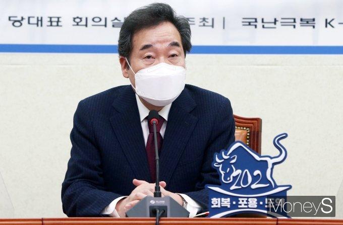 이낙연 민주당 대표가 학교폭력 논란과 관련해 24일 실효적인 대책 마련을 지시했다. /사진=임한별 기자