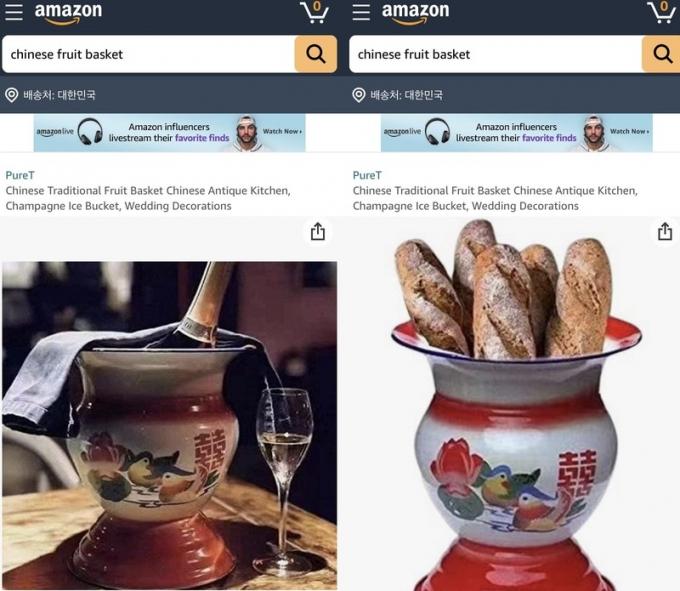 중국 요강이 미국 전자상거래업체 아마존에서 빵이나 와인을 담는 도자기로 둔갑해 판매되고 있는 것으로 알려졌다. /사진=아마존 홈페이지 캡처