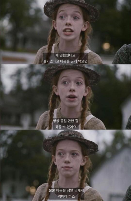 배우 이주연이 의미심장한 SNS 사진을 공개했다. /사진=이주연 SNS