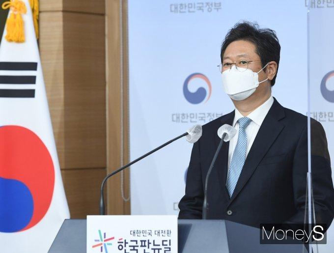 [머니S포토] 황희 장관, 학교운동부 폭력근절 방안 발표