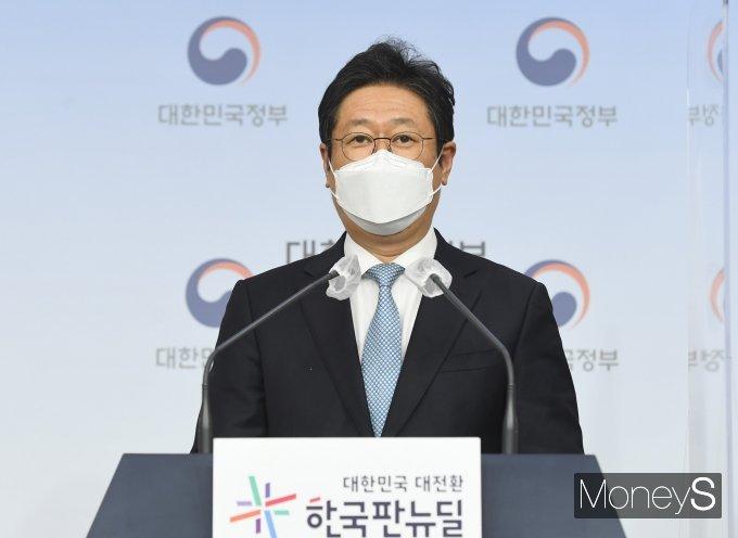 """[머니S포토] 황희 """"학폭 가해자, 프로진출 봉쇄·영구퇴출"""""""