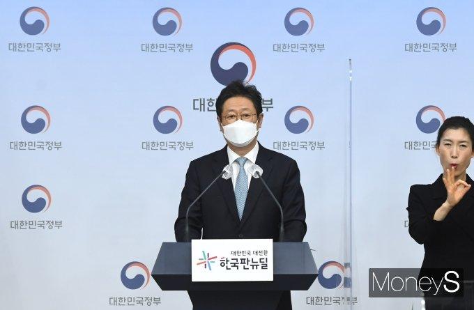 """[머니S포토] 황희 장관 """"학폭 연류 선수, 더 이상 성공 못한다"""""""