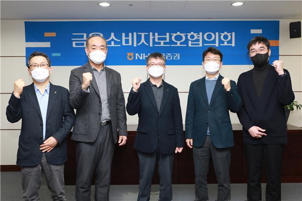 (왼쪽부터)NH투자증권 김오훈 금융소비자보호부장, 황경태 고객자산운용본부장, 최창선 금융소비자보호본부장, 박상호 준법감시본부장, 강민훈 고객지원본부장이 기념촬영을 하고 있다.