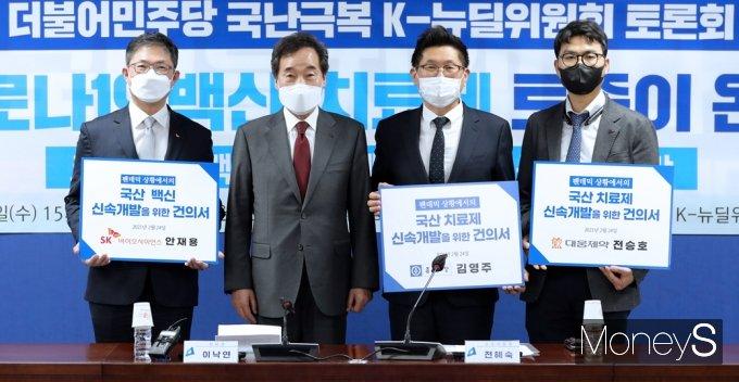 [머니S포토] 민주당 이낙연, 제약업계 국산 백신·치료제 전망 논의