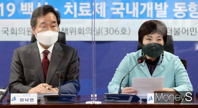[머니S포토] 민주당 코로나19 백신치료제 토론, 발언하는 '전혜숙'
