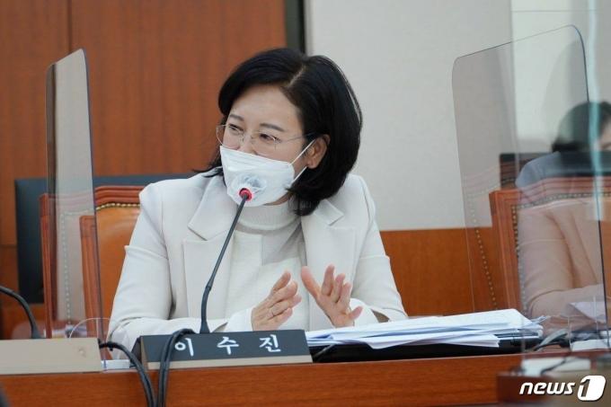 이수진 더불어민주당 의원. <사진=이수진 의원실 제공>© 뉴스1