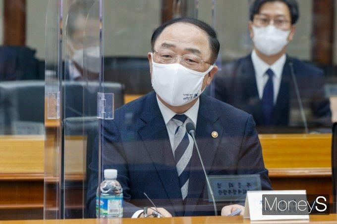 """[머니S포토] 홍남기 """"도시공원·그린벨트 내 수소충전소 설치 허용"""""""