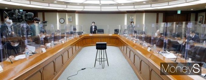 [머니S포토] 수출입은행서 열린 혁신성장 BIG3 추진회의