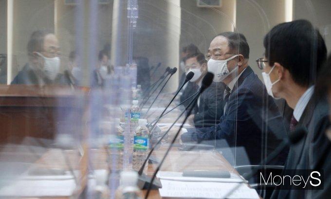 [머니S포토] 홍남기 부총리, 혁신성장 BIG3 추진회의 주재