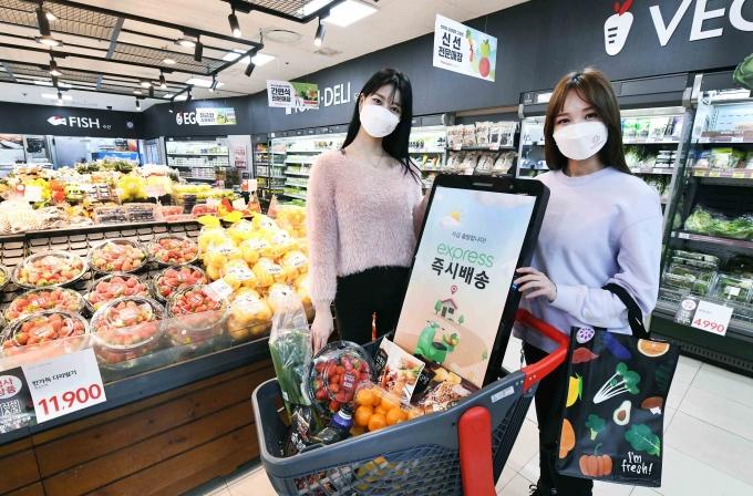 홈플러스가 전국 슈퍼마켓을 통해 '올라인' 유통을 확장한다. /사진=홈플러스