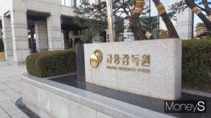 라임펀드 판매 우리·신한은행 제재심… 손태승 직무정지 풀리나