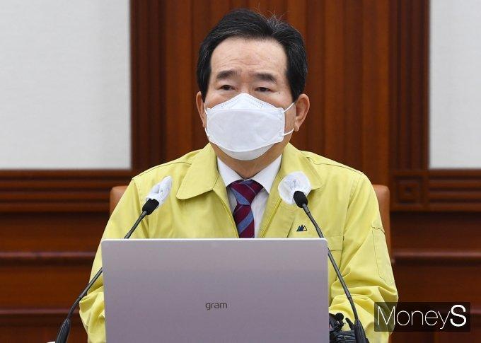 """[머니S포토] 정세균 """"사회적 경각심 유지…'K-방역 시즌2' 만들어 나가야"""""""