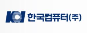 [특징주] 한국컴퓨터, 영업익 40% '껑충'… 24%↑
