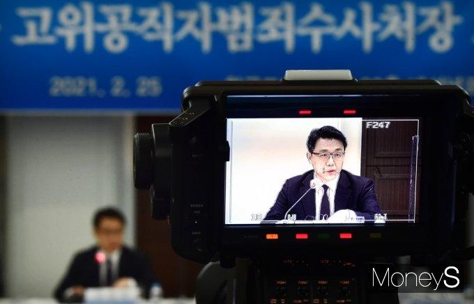[머니S포토] 김진욱 공수처장 '민주공화국과 법의 지배' 관훈포럼